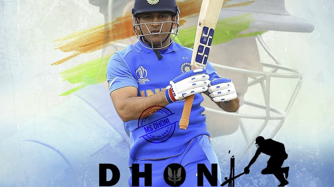 MS Dhoni Announced Retirement Date