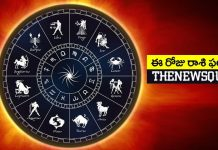 Horoscope today april 4th 2021 daily horoscope in telugu