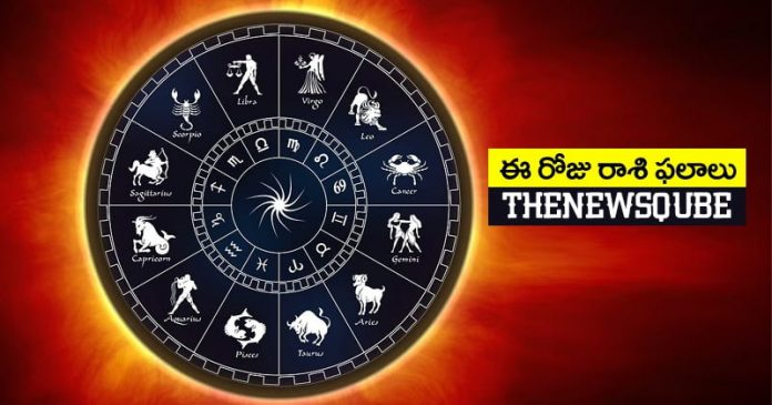 Horoscope today february 27th 2021 daily horoscope in telugu