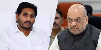 jagan shocking comments on bjp in front of amit shah