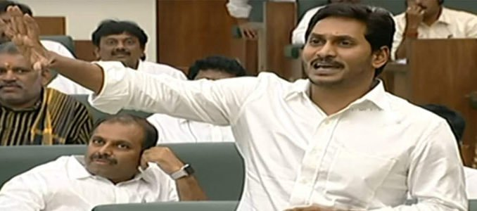 ys jagan in assembly