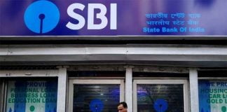 sbi loans with very low interest