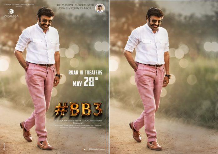 balakrishna-Balakrishna vs Ravi Teja .. ready to compete at the box office one day ..!