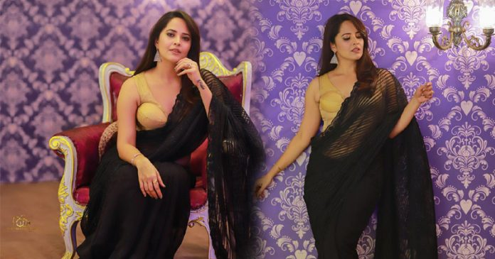 Anasuya Bharadwaj Beautiful Black Saree Looks