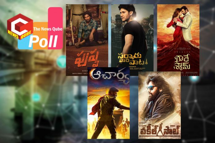 poll-which-of-these-movies-is-the-most-hit