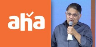 Allu Aravind about Aha Turns one year
