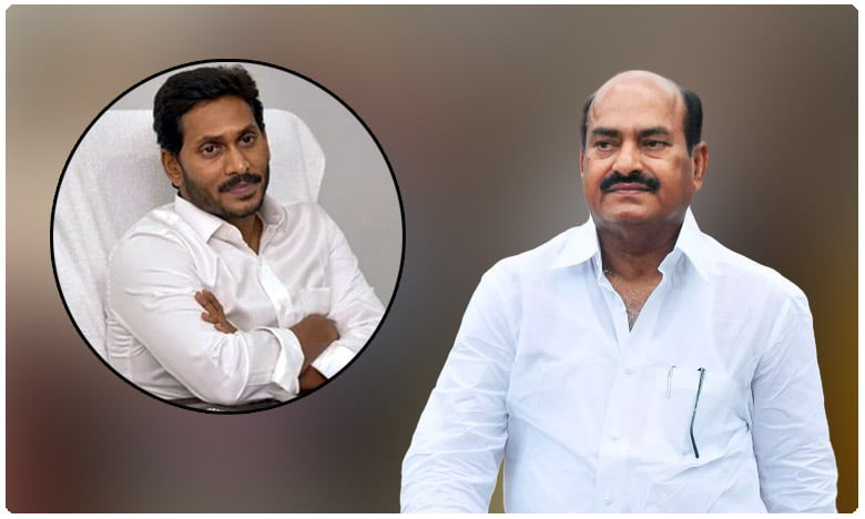 CM YS Jagan : do you know one day income of ap cm ys jagan