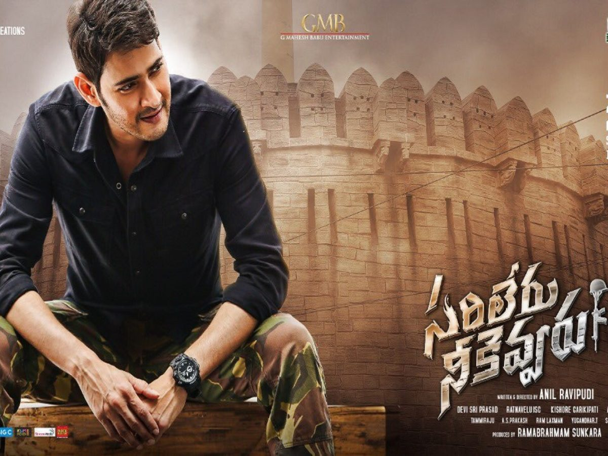 mahesh-babu-an-amazing-news-for-his-fans