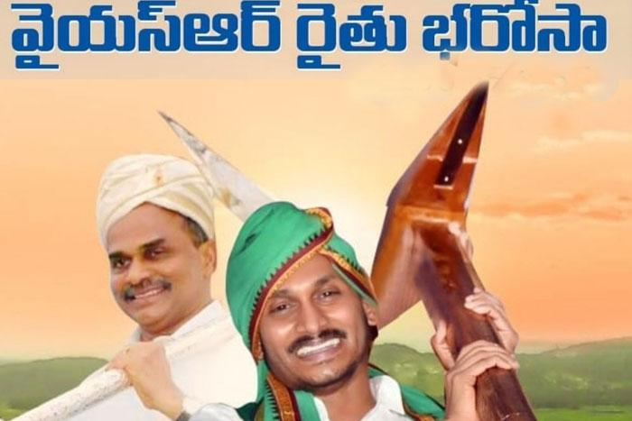 YS Jagan : headache for cm jagan with those peoples fraud