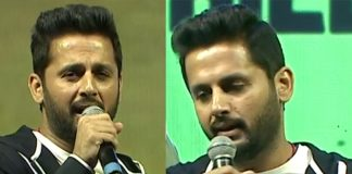 Nithiin About Check movie Result