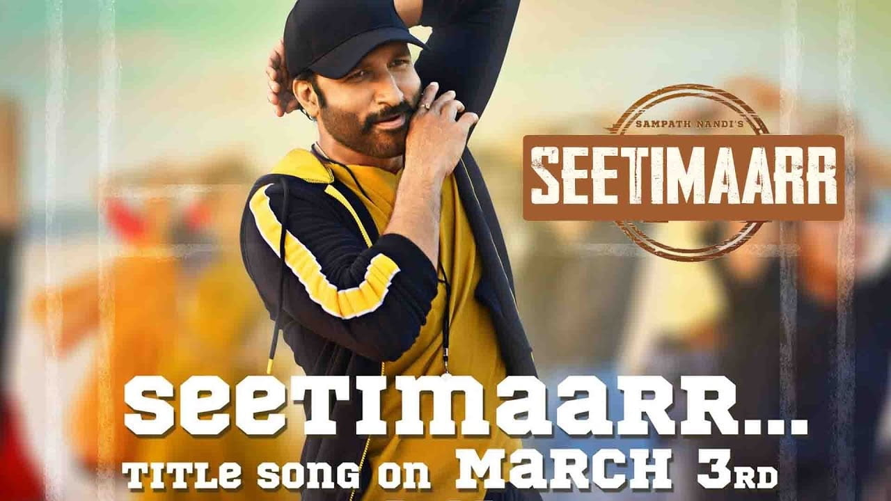 seetimaarr-movie-is-also-going-to-get-a-block-buster-hit-as-krack