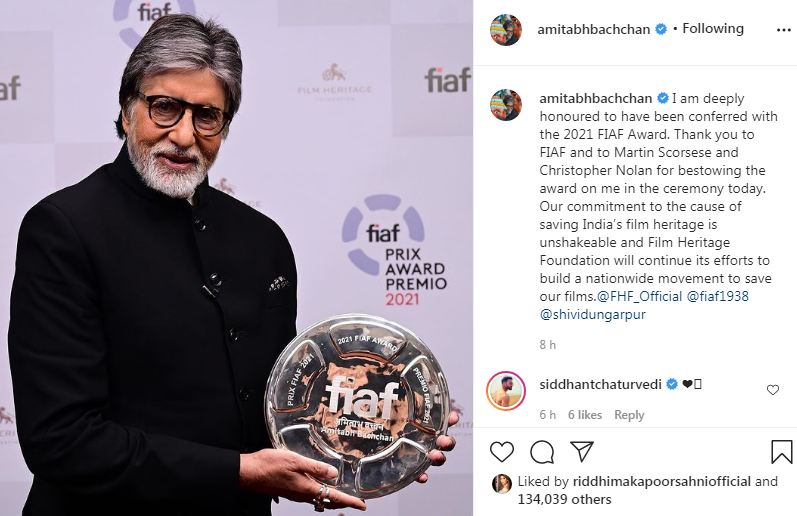 amitab bacchan-like-actor-ever-before-never-after
