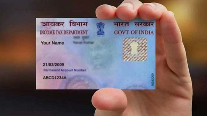 pan card should to linked with aadhaar by march 31