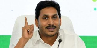 Why cm jagan is not participating in municipal elections campaign