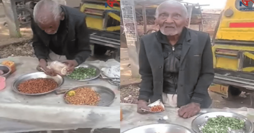 Do You Know This A 98 Years Old Man living On His Own Two Feet : వృద్ధుడు