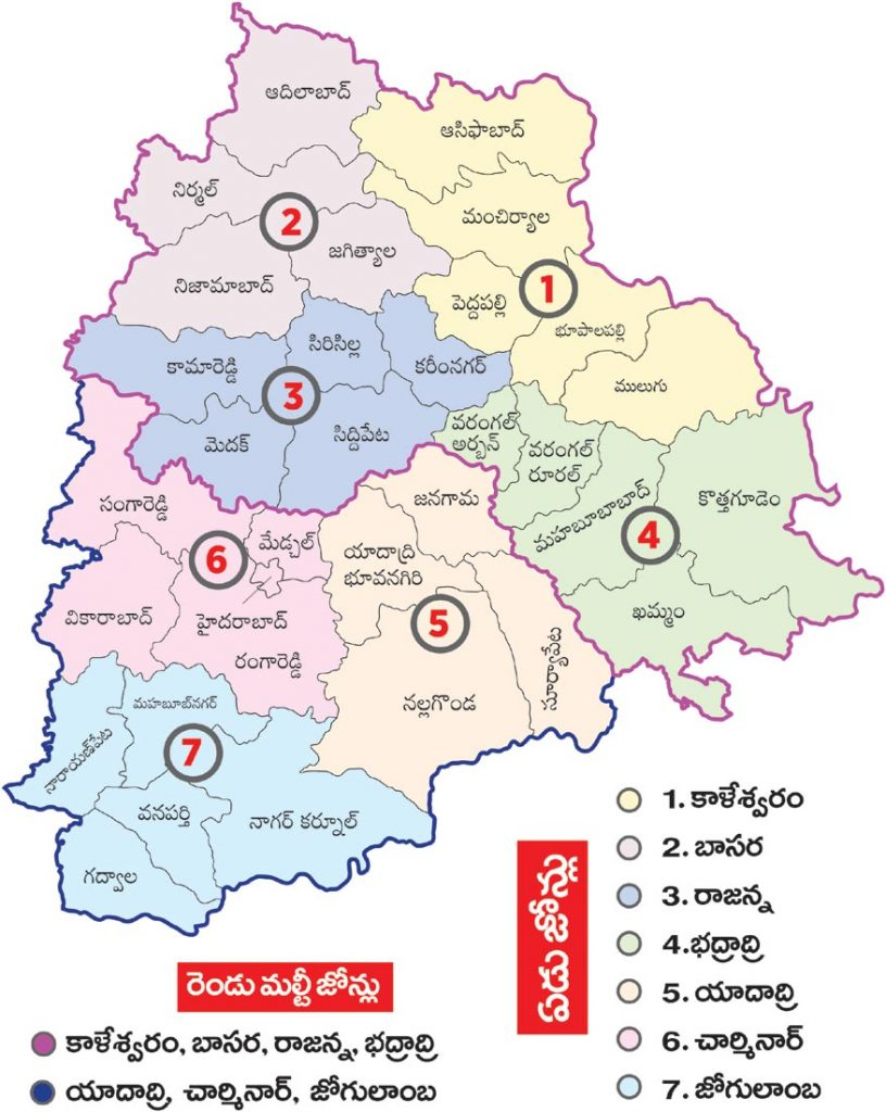telangana-this-is-one-of-the-important-victories-of-telangana-state