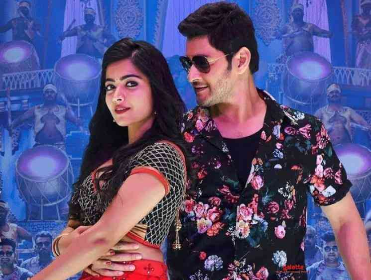 new record with mahesh-mass song...!