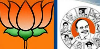 bjp and ycp