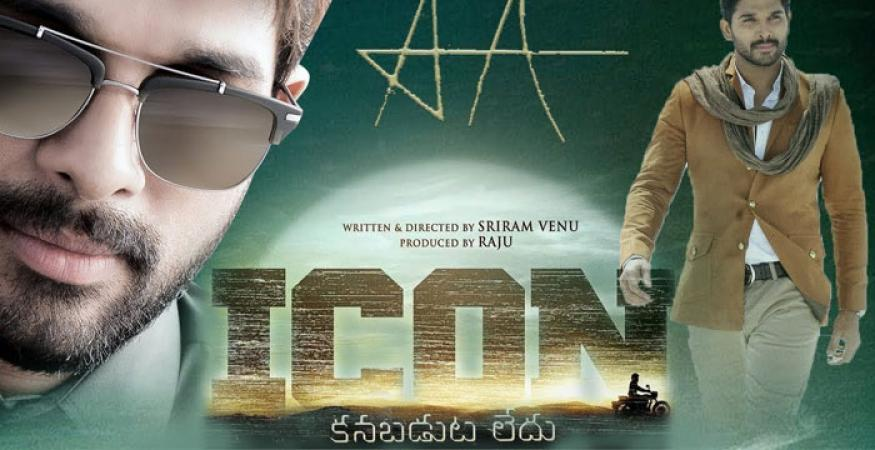 dil raju gave clarity regarding icon....!