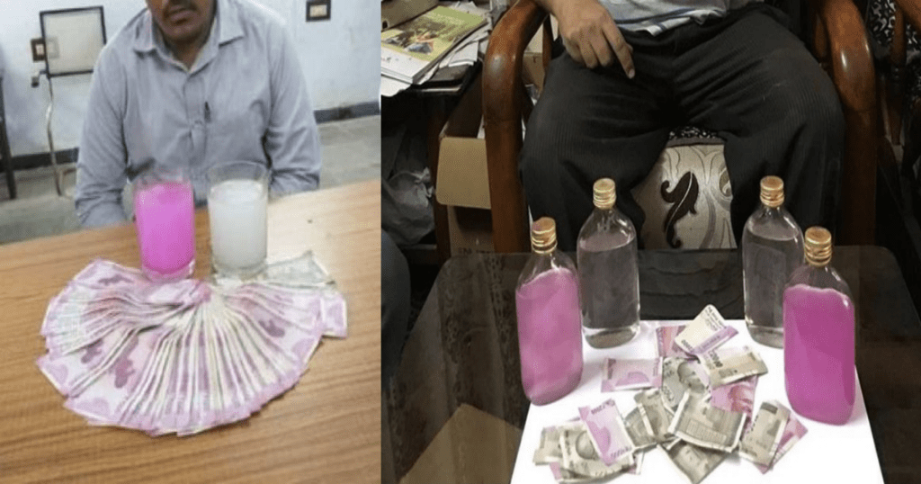 why this pink color liquid in bribes cases