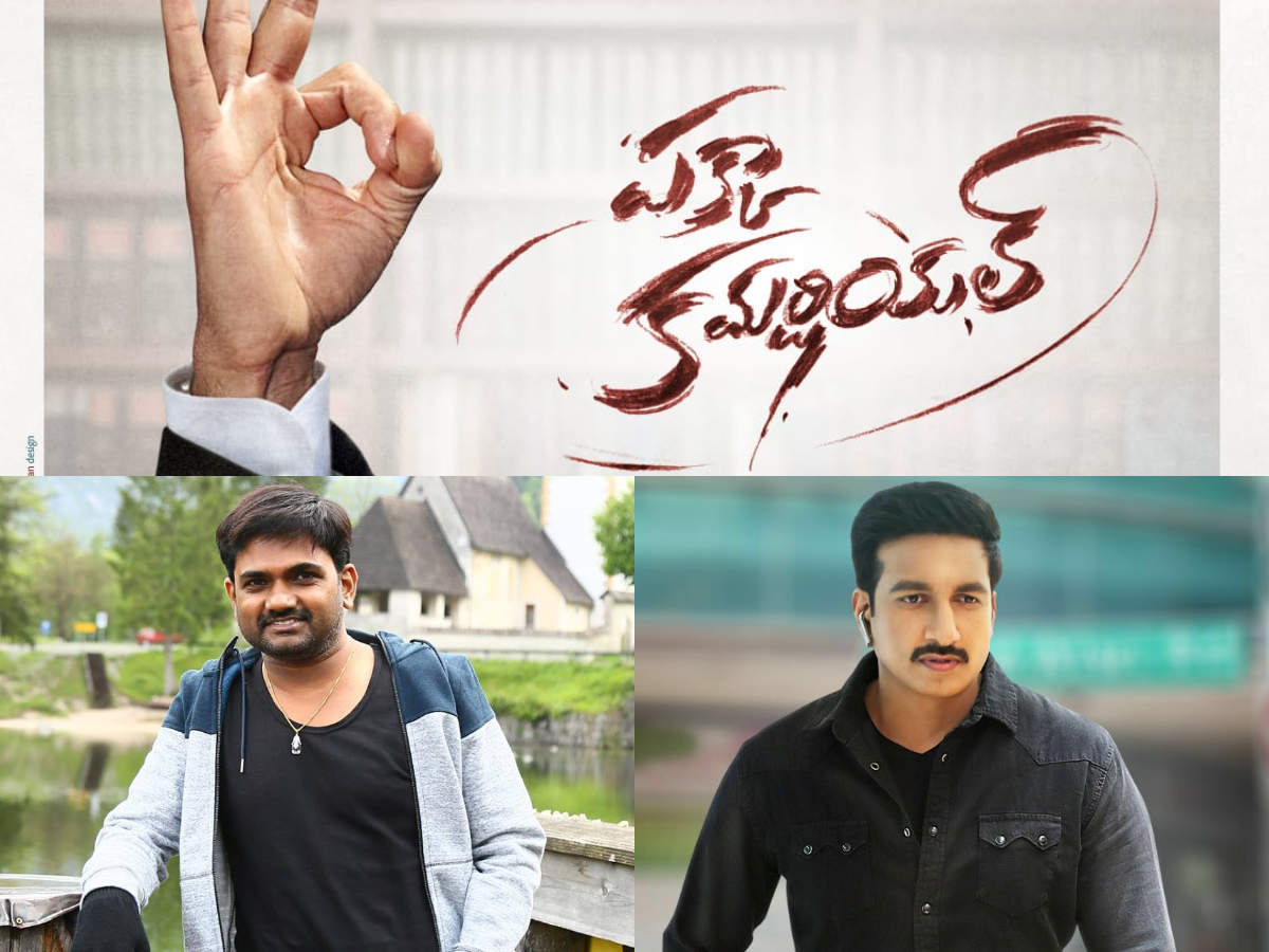 Maruthi .. it will be difficult anymore if good movies are not made ..