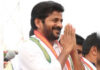 Revanth Reddy Free Meal