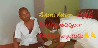 Handicapped Person Taken Vaccine in Jarkhand