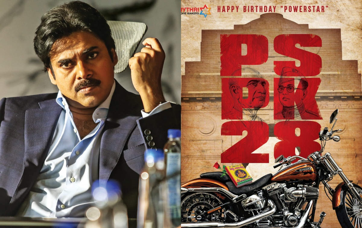Makers Clarity on PSPK28 Movie