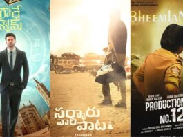 Radhe Shyam Release Date Officially Announced