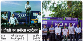 4 friends started home delivery of petrol and diesel