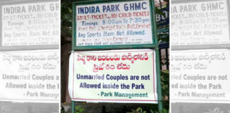 No Entry for Unmarried People in Indira Park