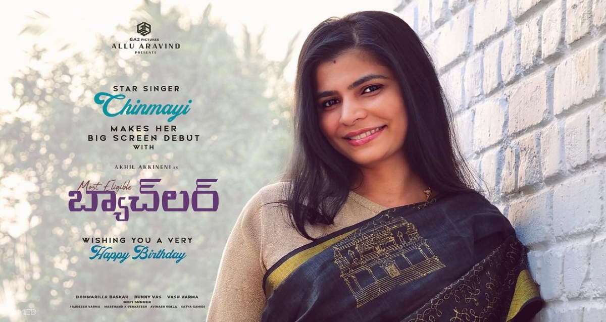 Siger Chinmayi making her first debut in most eligible bachelor