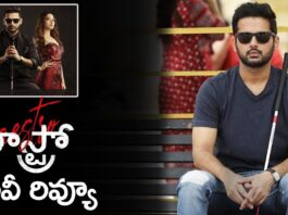Nithiin Maestro Movie Review and Rating