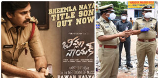 Telangana Police felt Insulted by Bheemla Nayak Title Song