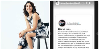 Samantha's breakup story as talk of the town