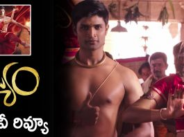 Natyam Movie Review and Rating