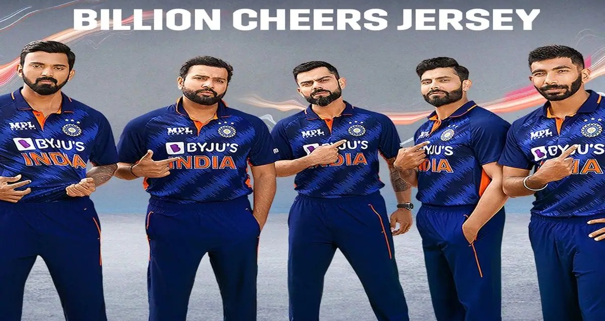 BCCI unveils Team India's new jersey ahead of T20 World Cup
