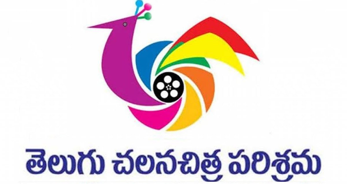 Tollywood Film Makers Restricted US Premier Shows